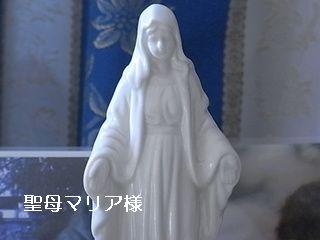 聖母マリア様像